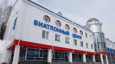 Объект поставки Огракс - Биатлонный центр. ГРАНКОРТ
